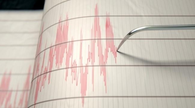 Bilecik'te 3 şiddetinde deprem meydana geldi